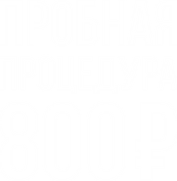 68_lpg_text_800.png