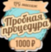 47_stock_lpg-1000_site.png
