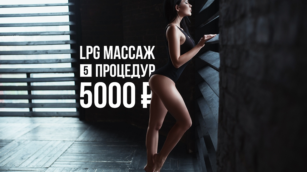 69_stock_lpg_5000_site.png
