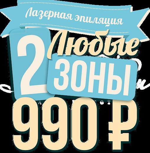 49_stock_2_zoni_990_2.png
