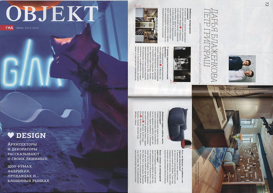 Журнал-2.jpg