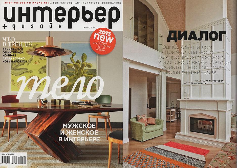 Журнал-4.jpg