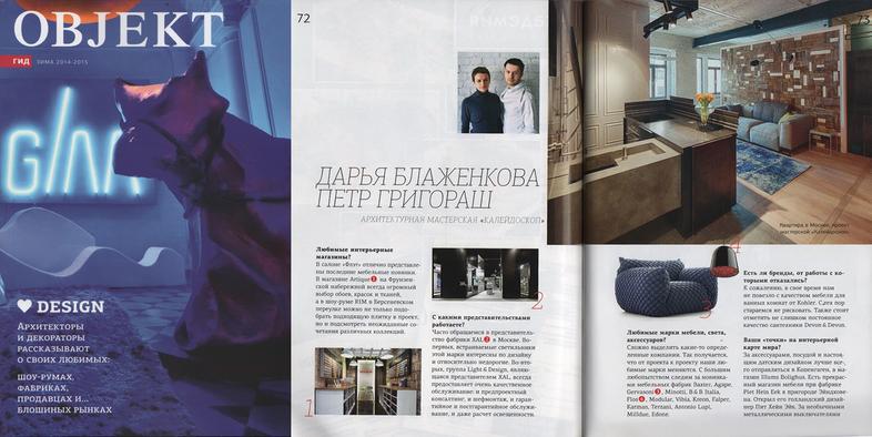 Журнал-2n.png