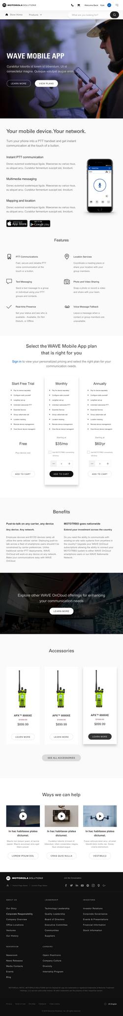 WAVE App Description Page
