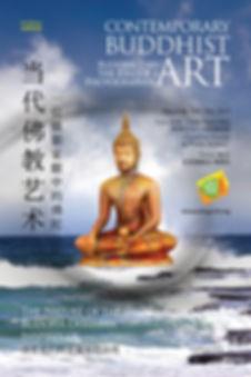 buddhist art OK2.jpg