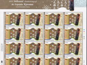 《高丽大藏经》有81,258块的木刻版,保留千年完整无损 Tripitaka Koreana carved on 81,258  woodblocks over 1000 year.