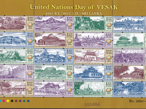 公元2000年首届联合国卫塞节 First United Nations Day of WESAK in 2000.