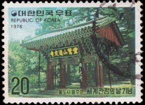 一间没有佛像的寺院却扬名海外各地  A Buddhist temple is famous because there are no statues in the temple.