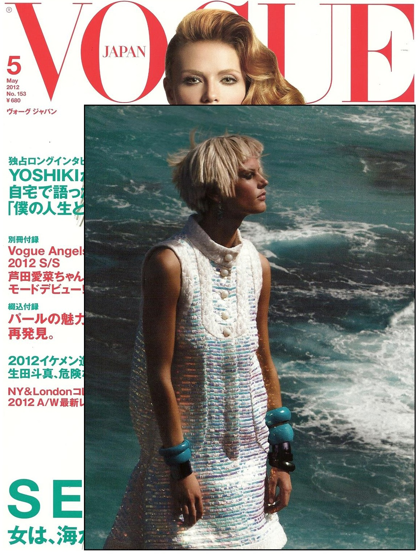 VOGUE Japan May12
