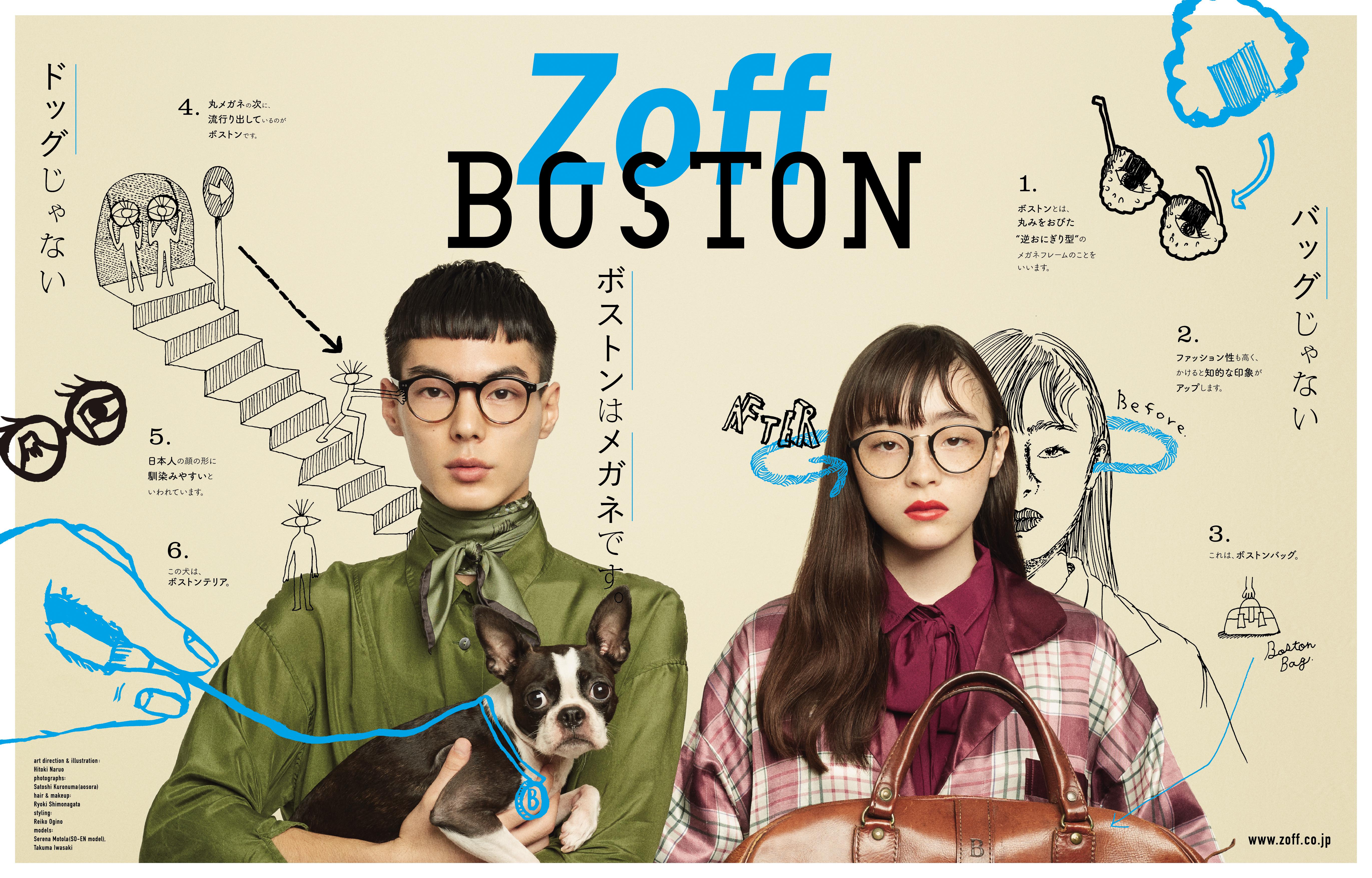 Zoff BOSTON