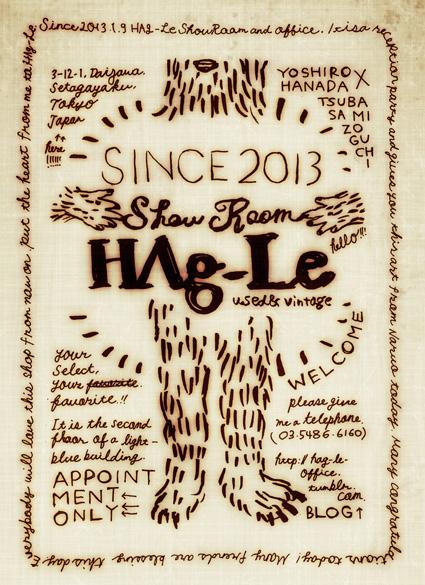 HAg-Le