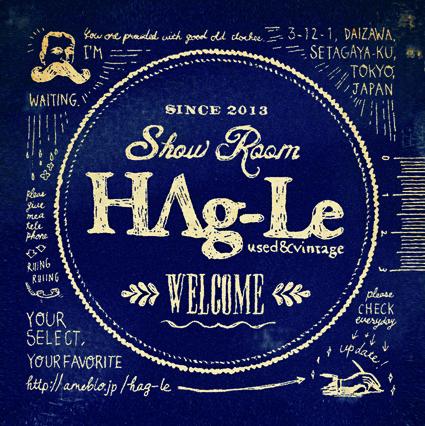 HAg-Le / Show Room