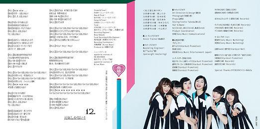 SMER_CD_BLH14_NAKAMEN_saisai_0206-11.jpg