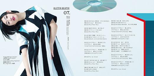 SMER_CD_BLH14_NAKAMEN_saisai_0206-07.jpg