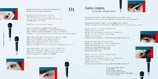 SMER_CD_BLH14_NAKAMEN_saisai_0206-02.jpg