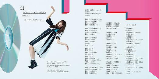 SMER_CD_BLH14_NAKAMEN_saisai_0206-10.jpg