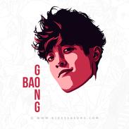 Gong Bao