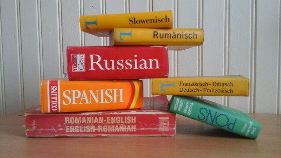 Teach a Language.jpg