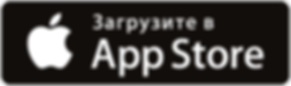 Download_on_the_App_Store_Badge_RU.png