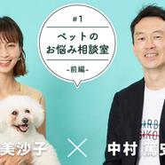 #HugQ(ハッシュハグ)サイト公開!!