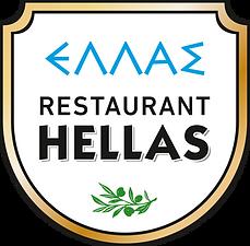 Restaurant Hellas Einbeck Logo, Griechisches Restaurant Einbeck