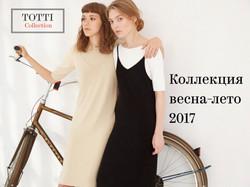 totti_knitwear_ss2017 caption