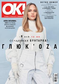 magazine OK Glukoza