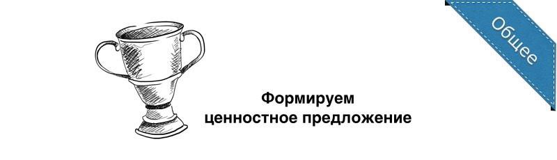 Социальная.001.jpg