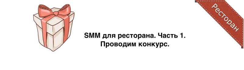 SMM.001.jpg