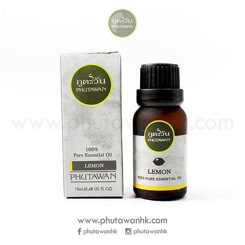 檸檬精油 (Lemon Essential Oil) 15ml