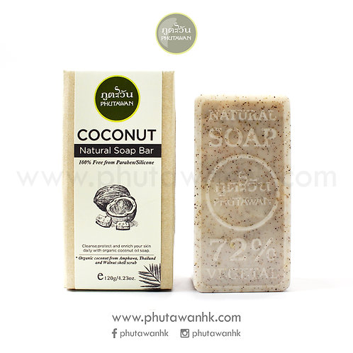 天然有機椰子香皂 (Organic Coconut Natural Soap Bar) 120g