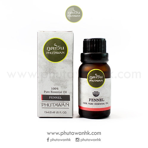 茴香精油 (Fennel Essential Oil) 15ml
