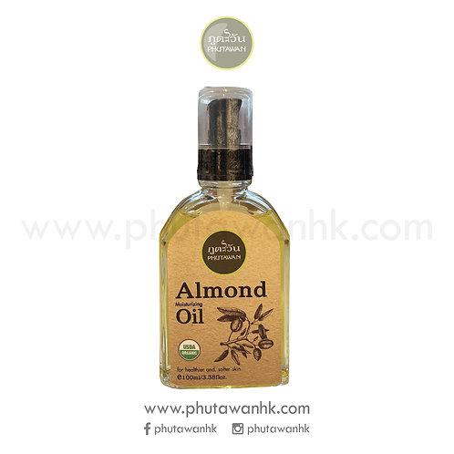 杏仁保濕油 (Almond Moisturizing Oil) 100ml