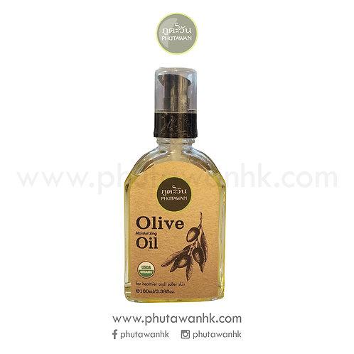 橄欖保濕油 (Olive Moisturizing Oil) 100ml