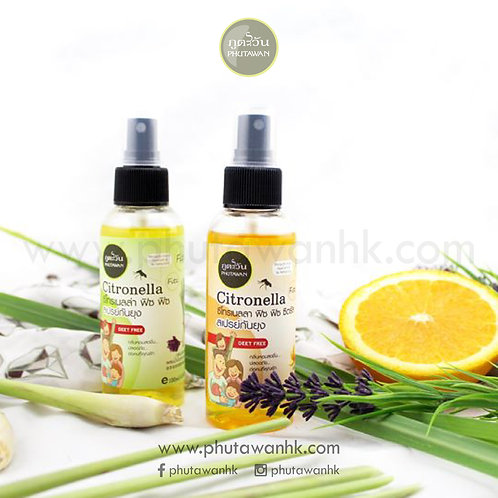 香茅薰衣草防蚊噴霧 (Citronella & Lavender Mosquito Repellent Spray) 100ml