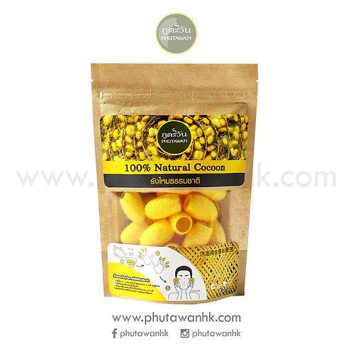 100%天然潔面金蠶絲 (100% Natural Cocoon) 8g