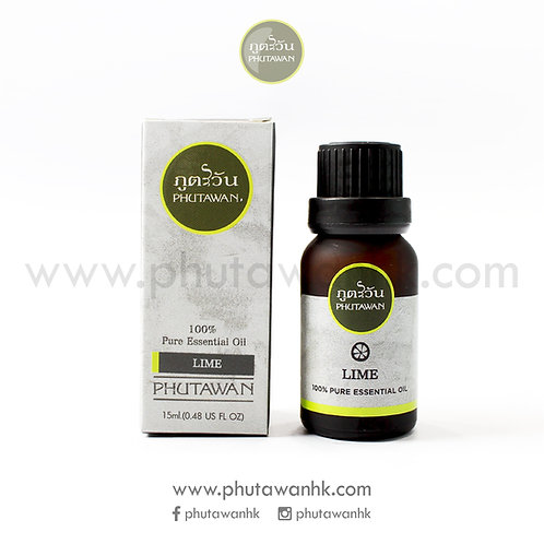 青檸精油 (Lime Essential Oil) 15ml
