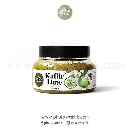 泰國青檸磨砂膏 (Kaffir Lime Body Scrub) 250g