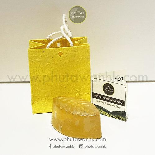 青瓜蘆薈潔面手工皂 (Aloe Vera & Cucumber Facial Soap) 45g