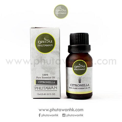 香茅精油 (Citronella Essential Oil) 15ml
