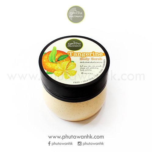 柑橘磨砂膏 (Tangerine Body Scrub) 140g