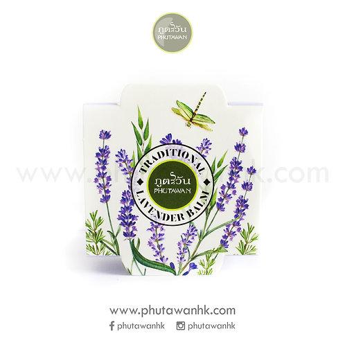 薰衣草清涼油 (Lavender Balm) 30g