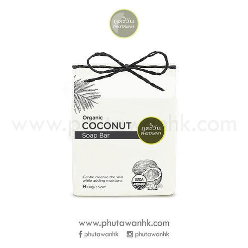 有機椰子薰衣草香皂 (Organic Coconut Calming Soap Bar) 100g