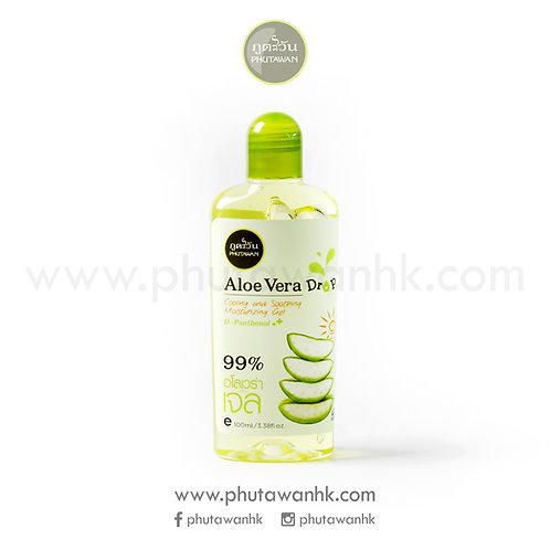 99%蘆薈膠 (99% Aloe Vera Drop Gel) 100ml