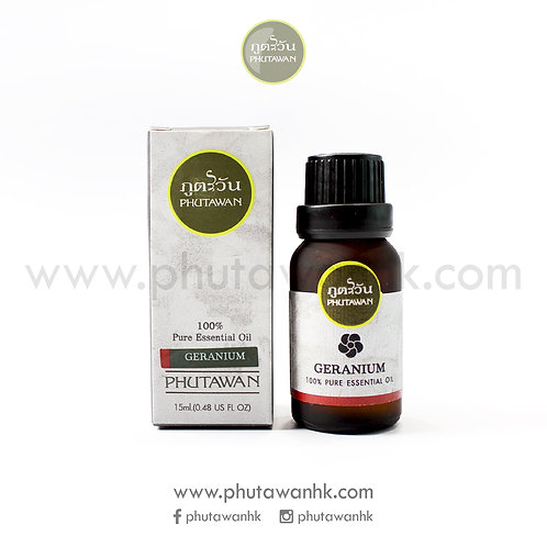 天竺葵精油 (Geranium Essential Oil) 15ml