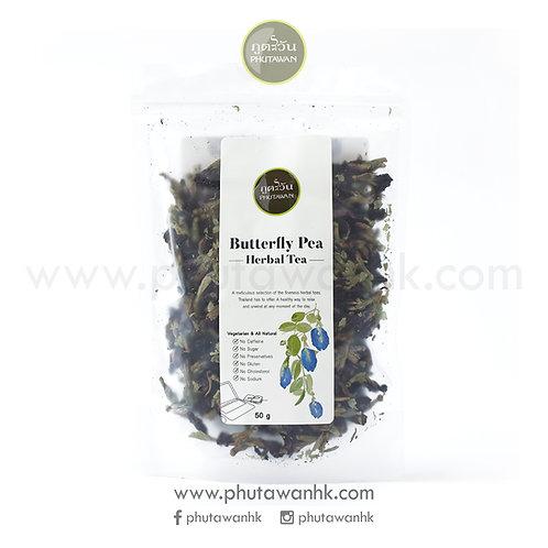 蝶豆花茶 (Butterfly Pea Herbal Tea) 50g
