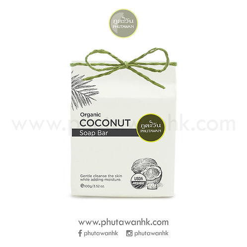 有機椰子檸檬草香皂 (Organic Coconut Energizing Soap Bar) 100g