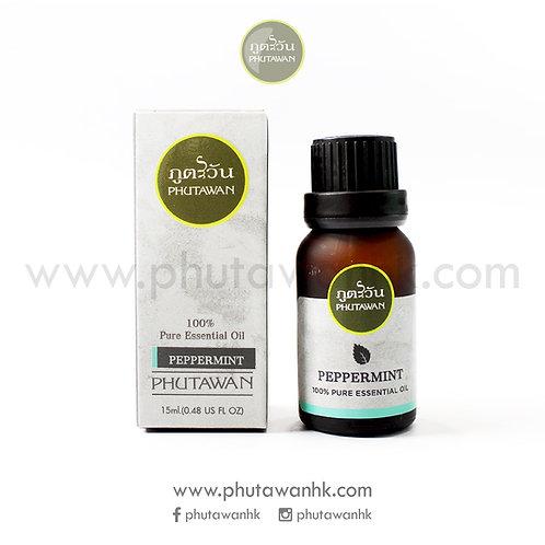 薄荷精油 (Peppermint Essential Oil) 15ml
