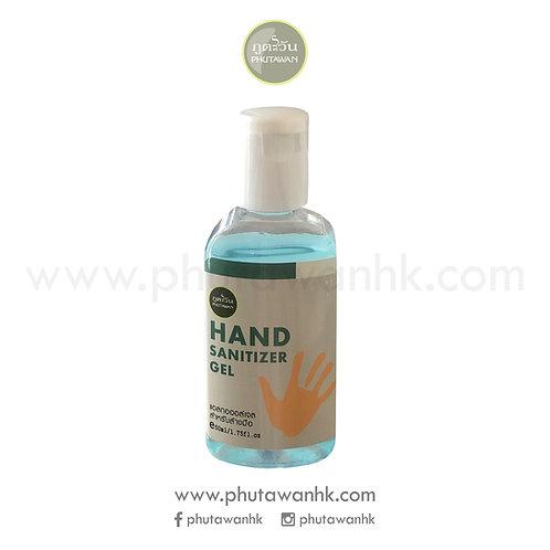 果味酒精搓手液 Hand Sanitizer Gel 50ml