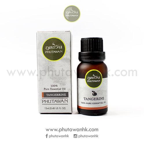 柑橘精油 (Tangerine Essential Oil) 15ml